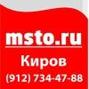 Работа в Кирове - это проСТО