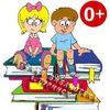 Детская библиотека, г.Туринск
