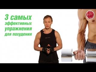 Таблетки для похудения топ самых эффективных