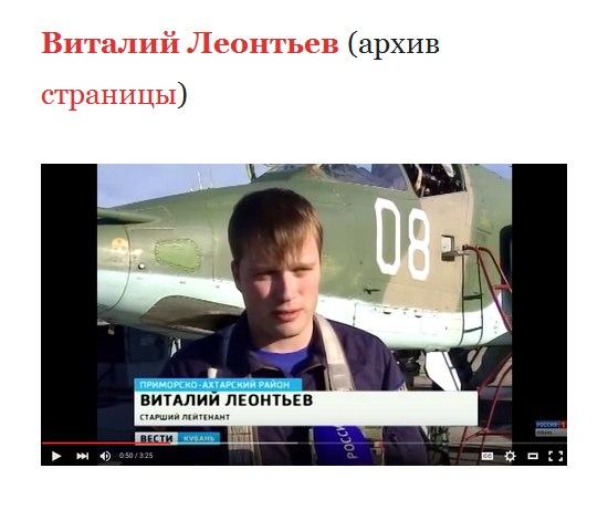 ГУР Минобороны обнародовал список подразделений армии РФ в Сирии - Цензор.НЕТ 2297