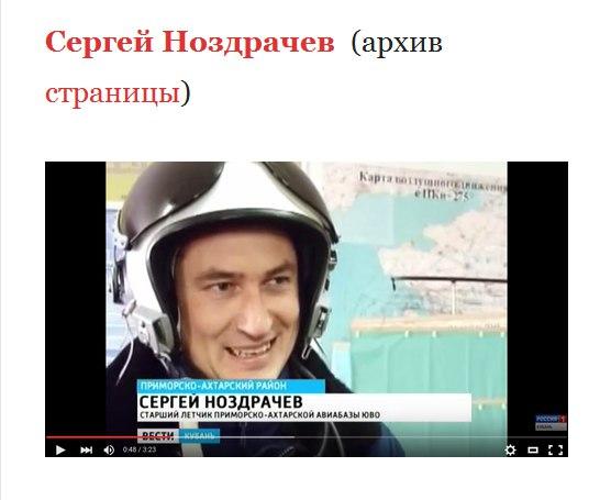ГУР Минобороны обнародовал список подразделений армии РФ в Сирии - Цензор.НЕТ 2794