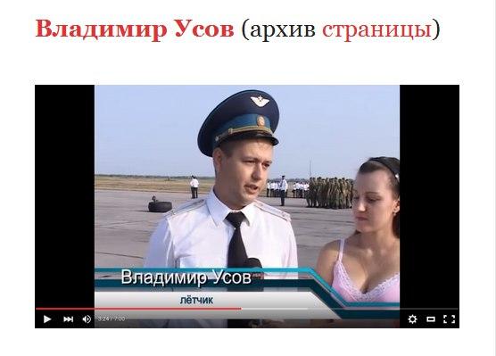 ГУР Минобороны обнародовал список подразделений армии РФ в Сирии - Цензор.НЕТ 2122