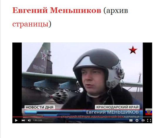 ГУР Минобороны обнародовал список подразделений армии РФ в Сирии - Цензор.НЕТ 2904