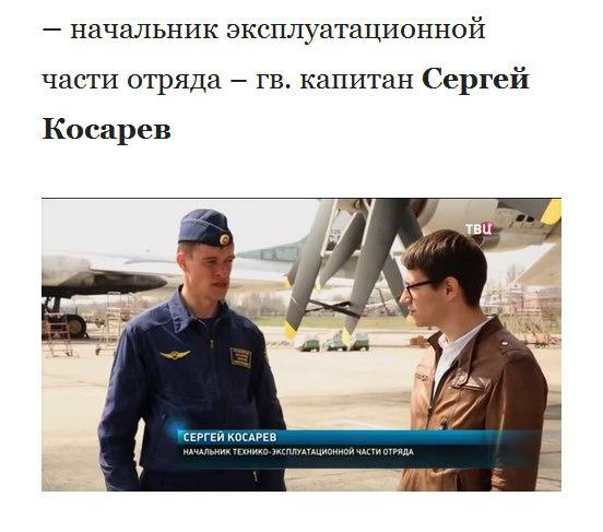 ГУР Минобороны обнародовал список подразделений армии РФ в Сирии - Цензор.НЕТ 9172