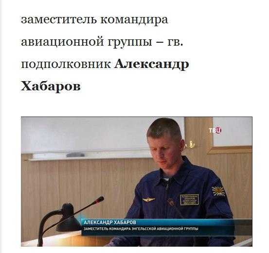 ГУР Минобороны обнародовал список подразделений армии РФ в Сирии - Цензор.НЕТ 6324