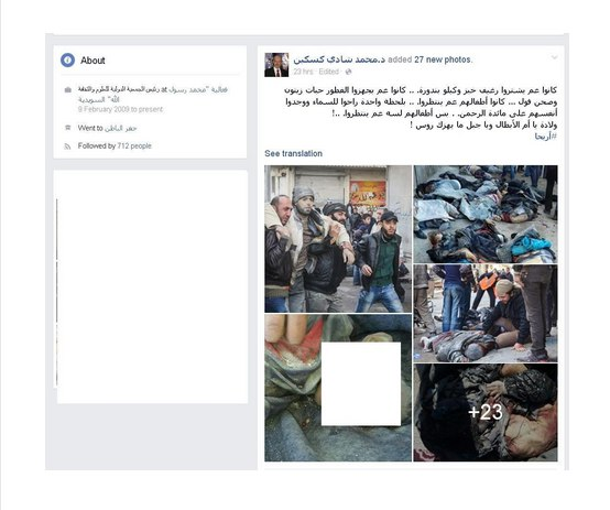 ГУР Минобороны обнародовал список подразделений армии РФ в Сирии - Цензор.НЕТ 7659