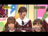 151213 Nogizaka46 – Nogizaka Under Construction ep34