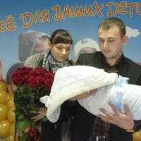 Александр-И-Виктория Сорокины