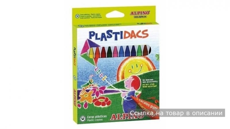 Пластиковые цветные карандаши Plastidacs 12 цветов Alpino (Альпино)