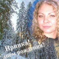 Ирина Викторова