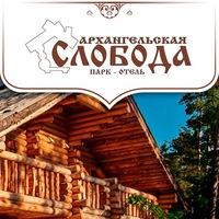 arhangelskaya_sloboda