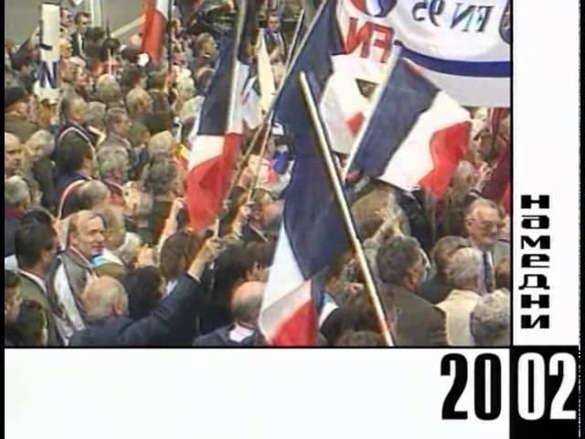 Намедни 1961—2003: Наша Эра 2002 HTB