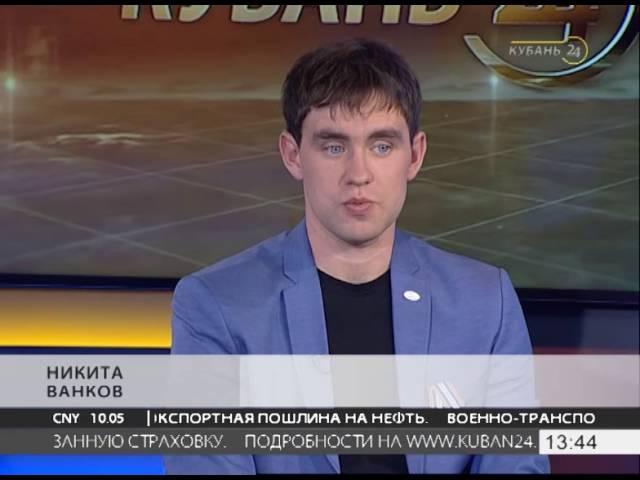 Парадайвер Никита Ванков: для меня главное — дать другим надежду, что можно жить открыто и интересно
