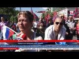 Мир. Труд. май – Крым отмечает день всех трудящихся