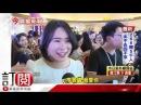 20160625 [ETV]「長腿歐巴」李敏鎬來了!福州粉絲擠爆商場