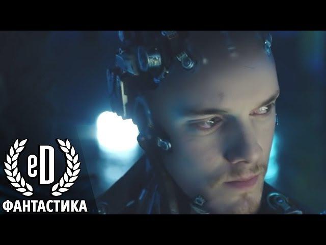 «Восстание», короткометражный фильм, фантастика, на русском
