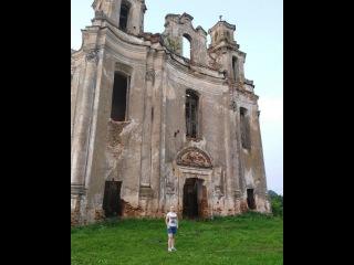 Сталк (или вроде того)Заброшенный Костел Доминиканцев.