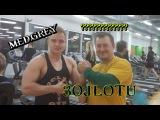 Medical Fitness-3ojlotu выяснил как что делать в качалке новичку?