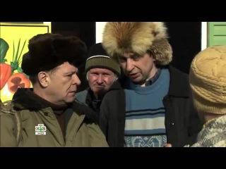 Лесник. 3 сезон (27 серия) / 2015 / криминал, детектив