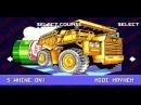 Azatron vs Hydraairat Micro Machines 2 Turbo Tournament Gens