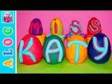 МИСС КЕЙТИ Много Сюрприз Яиц Плей До | Miss Katy surprise eggs Play Doh