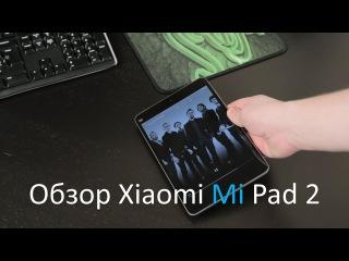 Обзор планшета Xiaomi Mi Pad 2