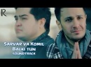 Benom guruhi - Balki tun | Беном гурухи - Балки тун (soundtrack)