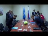 Встреча С.Лаврова и Пан Ги Муна