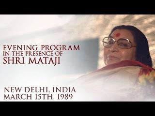 1989-0315 EP Pandit Bhajan Sopori, Delhi, India