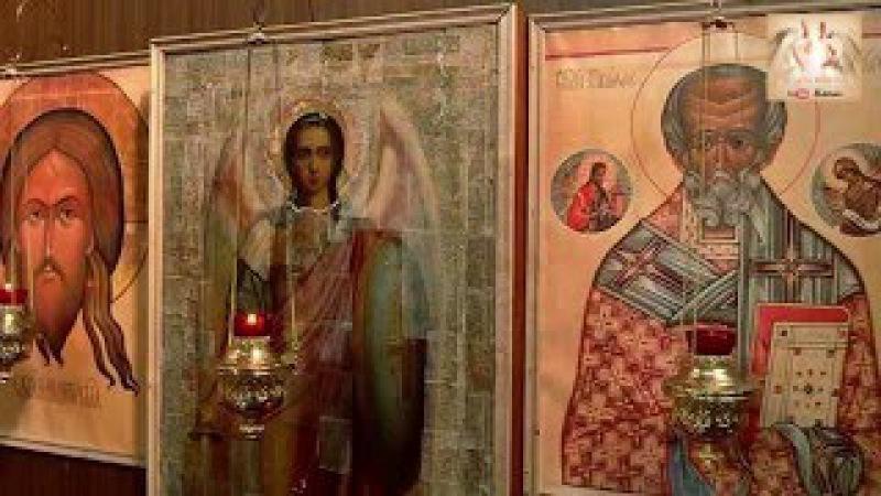 Бог существует! Как Николай Чудотворец помог по молитве