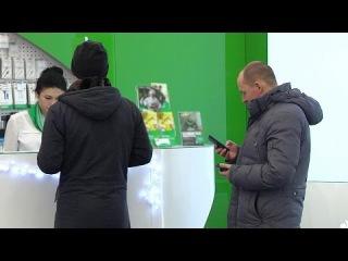 Новые уловки мобильных мошенников. Фрагменты программы Доброе утро от 07.12.2015