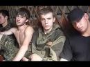 Приморские Партизаны - пред ИСТОРИЯ (УКР)