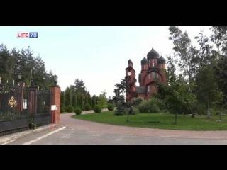 Отец пятерых детей, погибший в ДТП с футболистом Ильиным, похоронен в Стрельне