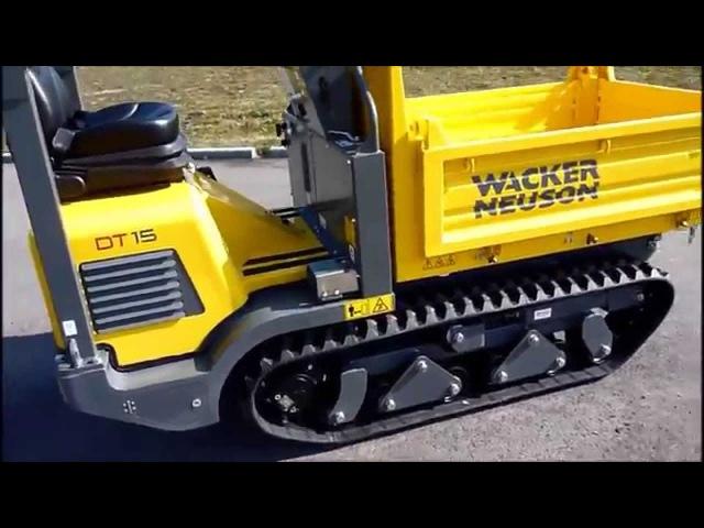Гусеничный Думпер DT15 Wacker Neuson — ваш идеальный выбор!