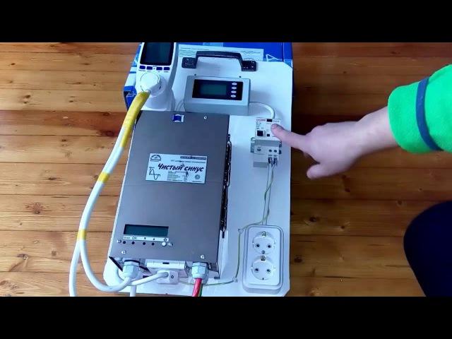 Инвертор для солнечной батареи чистый синус