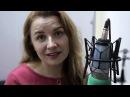 Радио тренинг Алисы Шер