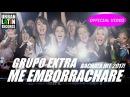 GRUPO EXTRA ► ME EMBORRACHARE (OFFICIAL VIDEO) ► BACHATA 2017 ► BACHATA ROMANTICA ► BACHATA HIT 2017