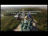 Епископ Банченский Лонгин (Жар) перестал поминать Патриарха Кирилла за Божестве...