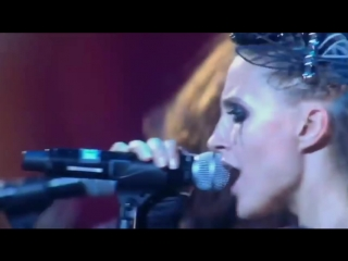 ВИА Гра - Белая стрекоза любви (Live Премия Муз-ТВ 2012)