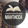 Литературный вечер в КОФЕГОЛИК @  19 января