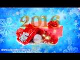 Футаж С Новым 2016 годом
