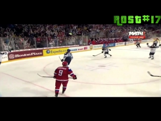 Финал МЧМ 2016  по хоккею (U20) by Rost#17