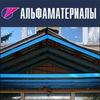 Εvgeny Αrtemyev