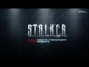Stalker Today 15 - Смерти Вопреки 3 и ОП 2.1