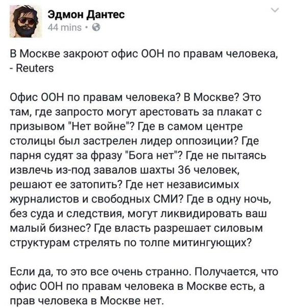 Уполномоченный по правам человека в России Памфилова просит разрешить украинским врачам осмотреть Савченко - Цензор.НЕТ 3133