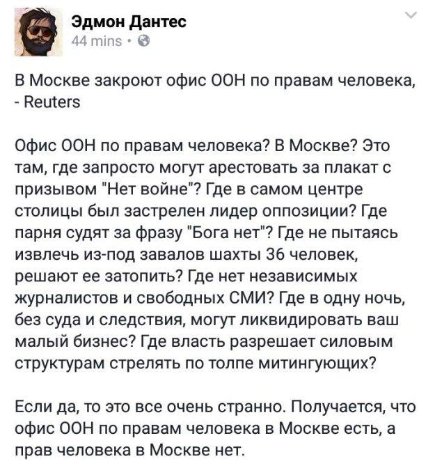 Осужденный российский оппозиционер Дадин заявил о систематических избиениях и пытках: в колонии подтвердили применение к нему физической силы и спецсредств - Цензор.НЕТ 7155