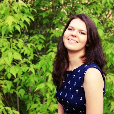 Дарья Кочкина