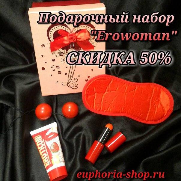kazan-intim-magazin