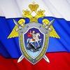 НОВОСТИ СУ СК России по Волгоградской области