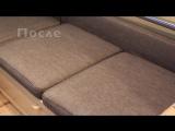 Химчистка дивана на адресе. Видео из интернета.